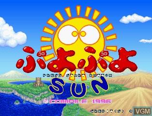Image de l'ecran titre du jeu Puyo Puyo Sun sur ST-V