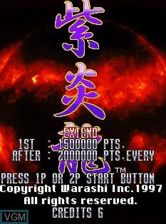 Image de l'ecran titre du jeu Shienryu sur ST-V