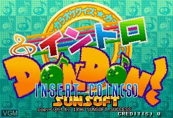 Image de l'ecran titre du jeu Karaoke Quiz Intro Don Don! sur ST-V