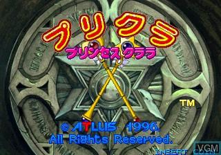 Image de l'ecran titre du jeu Purikura Daisakusen sur ST-V