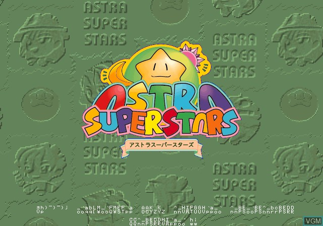 Image de l'ecran titre du jeu Astra SuperStars sur ST-V