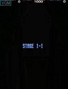 Image du menu du jeu Shienryu sur ST-V