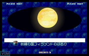 Image du menu du jeu Cotton 2 sur ST-V