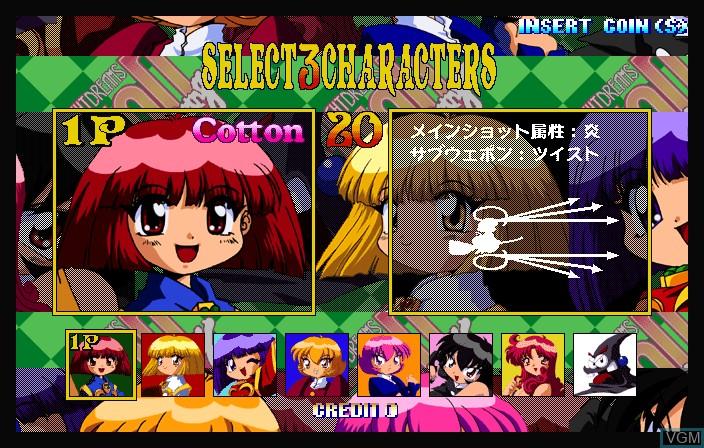 Image du menu du jeu Cotton Boomerang sur ST-V