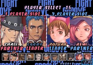Image du menu du jeu Power Instinct 3 - Groove On Fight sur ST-V