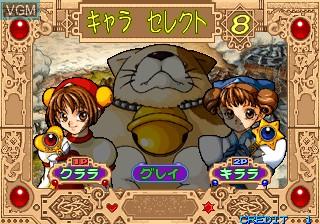Image du menu du jeu Purikura Daisakusen sur ST-V