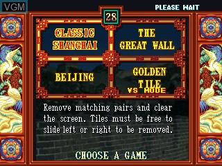Image du menu du jeu Shanghai - The Great Wall / Shanghai Triple Threat sur ST-V