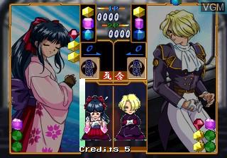 Hanagumi Taisen Columns - Sakura Wars