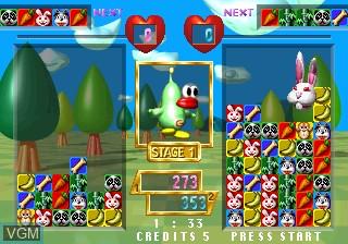 Image in-game du jeu Baku Baku Animals sur ST-V