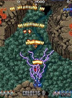 Image in-game du jeu Shienryu sur ST-V