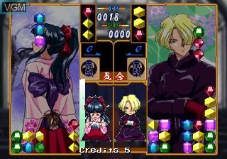 Image in-game du jeu Hanagumi Taisen Columns - Sakura Wars sur ST-V