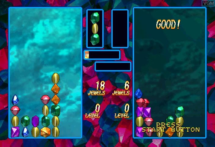 Image in-game du jeu Columns 97 sur ST-V