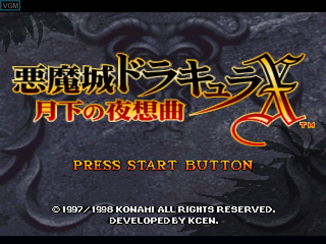 Image de l'ecran titre du jeu Akumajou Dracula X - Gekka no Yasoukyoku sur Sega Saturn