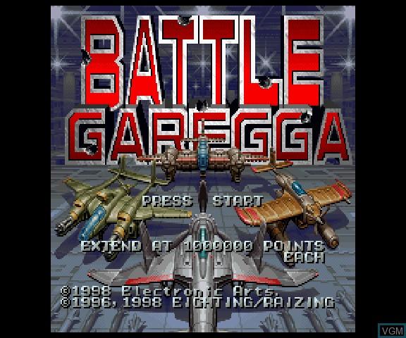Image de l'ecran titre du jeu Battle Garegga sur Sega Saturn