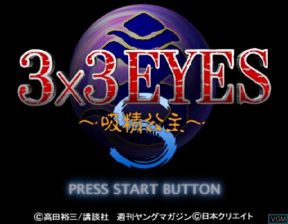 Image de l'ecran titre du jeu 3x3 Eyes - Kyuusei Koushu S sur Sega Saturn