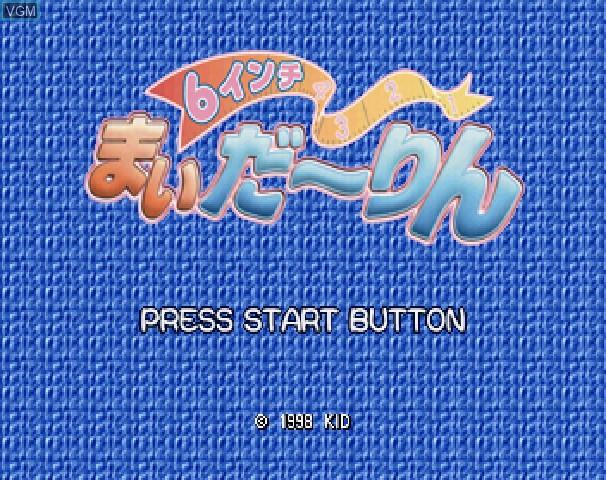Image de l'ecran titre du jeu 6 Inch My Darling sur Sega Saturn