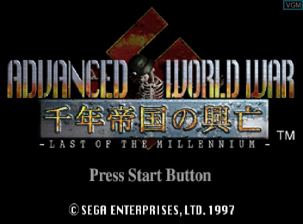 Image de l'ecran titre du jeu Advanced World War - Last of the Millennium sur Sega Saturn