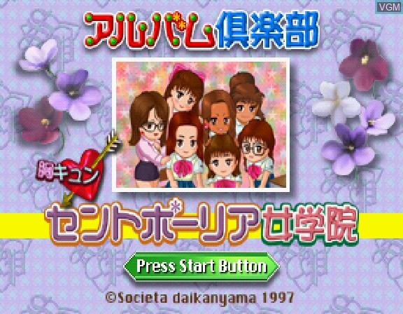 Image de l'ecran titre du jeu Album Club sur Sega Saturn