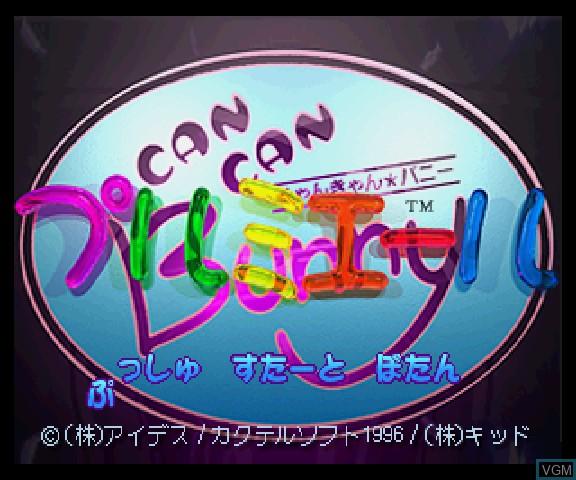 Image de l'ecran titre du jeu Can Can Bunny Premiere sur Sega Saturn