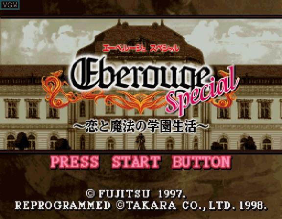 Image de l'ecran titre du jeu Eberouge Special - Koi to Mahou no Gakuen Seikatsu sur Sega Saturn