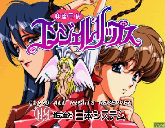 Image de l'ecran titre du jeu Maajan Tenshi Angel Lips sur Sega Saturn