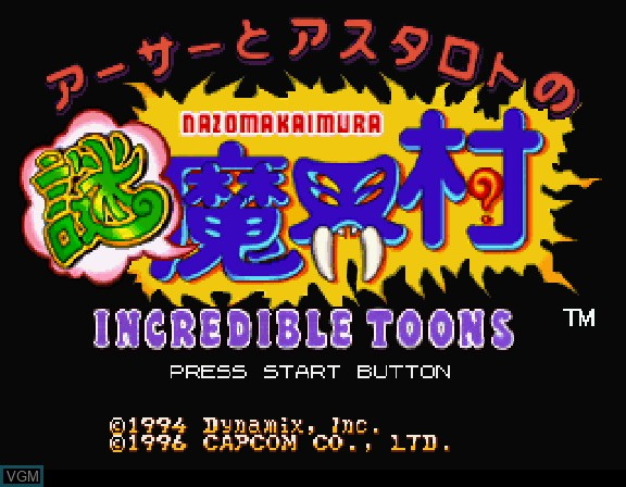 Image de l'ecran titre du jeu Nazoma Incredible Toon sur Sega Saturn