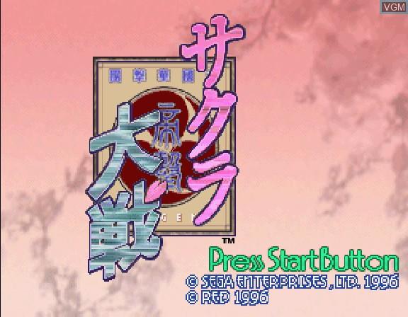 Image de l'ecran titre du jeu Sakura Taisen 1 Disc 2 of 2 sur Sega Saturn
