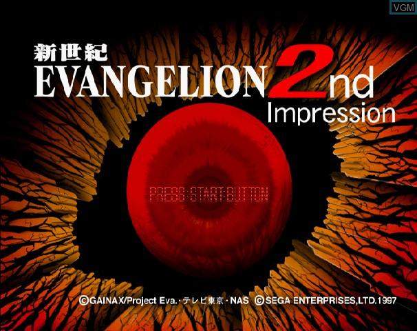 Image de l'ecran titre du jeu Shin Seiki Evangelion - 2nd Impression sur Sega Saturn