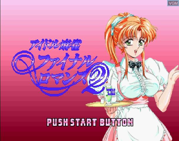 Image de l'ecran titre du jeu Final Romance 2 sur Sega Saturn
