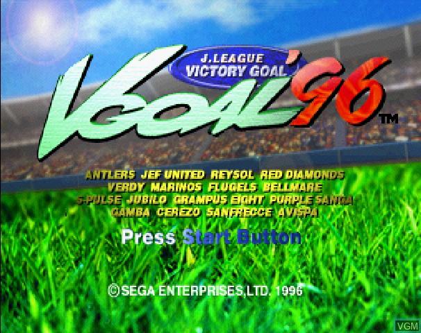Image de l'ecran titre du jeu J.League Victory Goal '96 sur Sega Saturn
