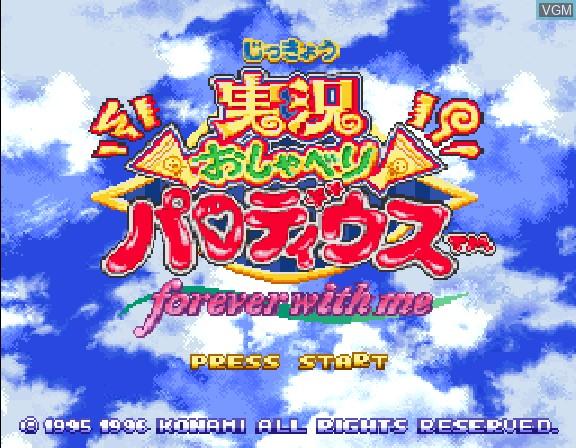 Image de l'ecran titre du jeu Jikkyou Oshaberi Parodius - Forever With Me sur Sega Saturn