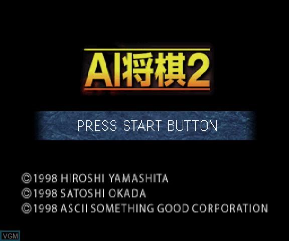 Image de l'ecran titre du jeu AI Shougi 2 sur Sega Saturn