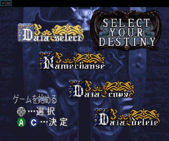 Image du menu du jeu Akumajou Dracula X - Gekka no Yasoukyoku sur Sega Saturn