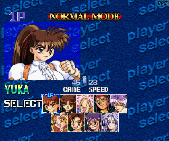 Image du menu du jeu Advanced VG sur Sega Saturn