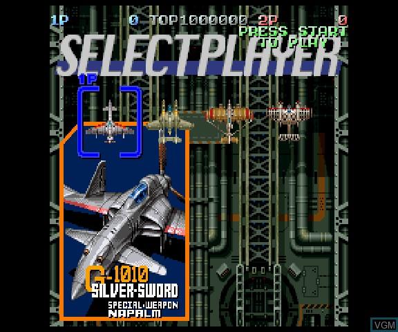 Image du menu du jeu Battle Garegga sur Sega Saturn