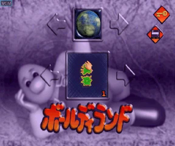 Image du menu du jeu Baldy Land sur Sega Saturn
