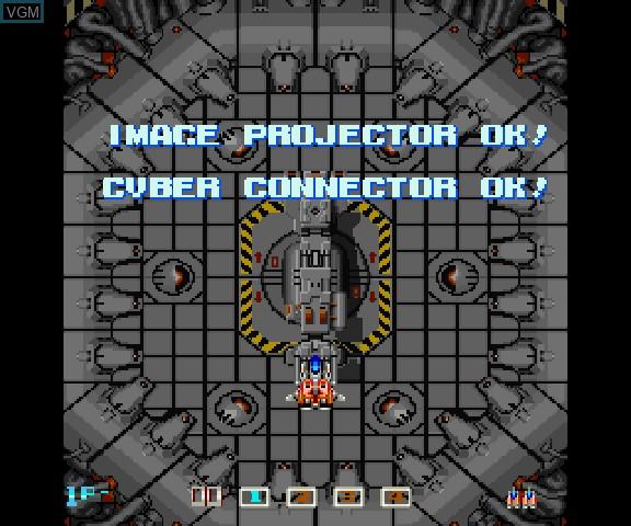 Image du menu du jeu Arcade Gears Vol.4 - Image Fight & X-Multiply sur Sega Saturn
