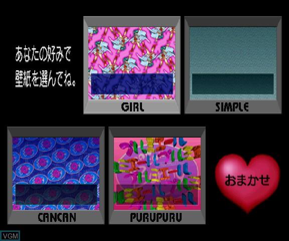 Image du menu du jeu Can Can Bunny Premiere sur Sega Saturn