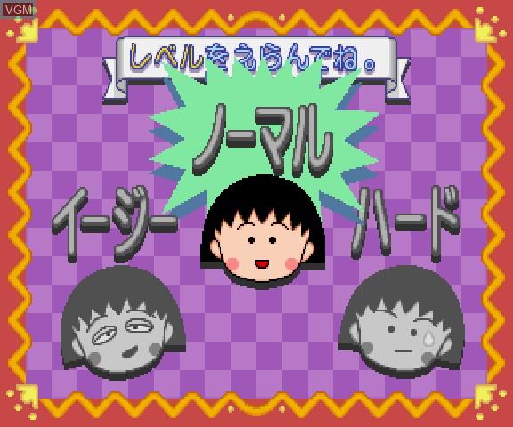 Image du menu du jeu Chibi Maruko-Chan no Taisen Pazurudama sur Sega Saturn