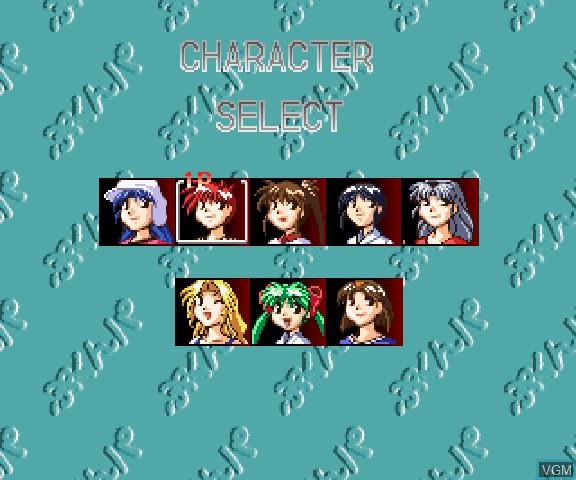 Image du menu du jeu Joshikousei no Houkago Pukunpa sur Sega Saturn