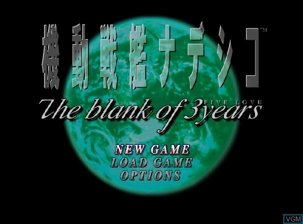 Image du menu du jeu Kidou Senkan Nadesico - The Blank of 3 Years Disc 1, 2,  Audio Disc sur Sega Saturn