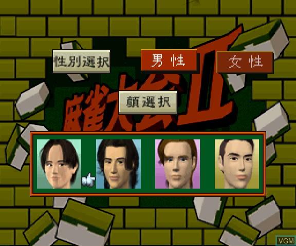 Image du menu du jeu Maajan Taikai II Special sur Sega Saturn