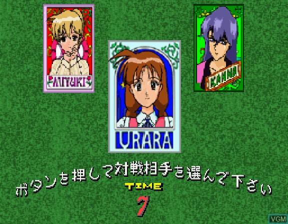 Image du menu du jeu Maajan Tenshi Angel Lips sur Sega Saturn