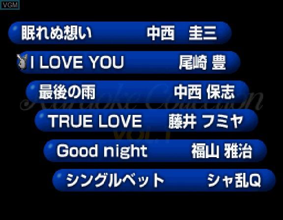 Image du menu du jeu Playboy Karaoke Volume 1 sur Sega Saturn