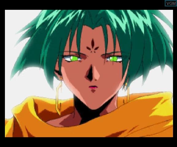 Image du menu du jeu BackGuiner - Yomigaeru Yuusha-tachi - Kakusei-hen - Guiner Tensei sur Sega Saturn