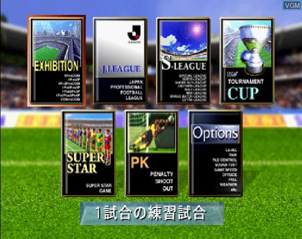 Image du menu du jeu J.League Victory Goal '96 sur Sega Saturn