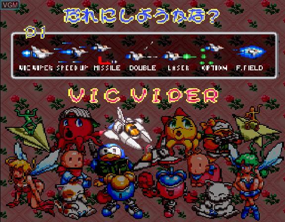 Image du menu du jeu Jikkyou Oshaberi Parodius - Forever With Me sur Sega Saturn