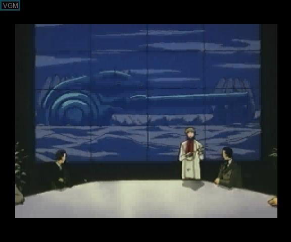 Image du menu du jeu Kidou Senkan Nadesico - Yappari Saigo ha sur Sega Saturn