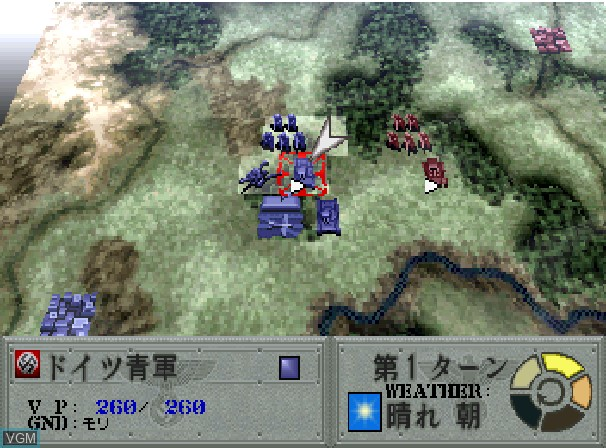 Image in-game du jeu Advanced World War - Last of the Millennium sur Sega Saturn