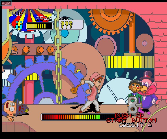 Arcade Gears Vol. 1 - Pu-Li-Ru-La